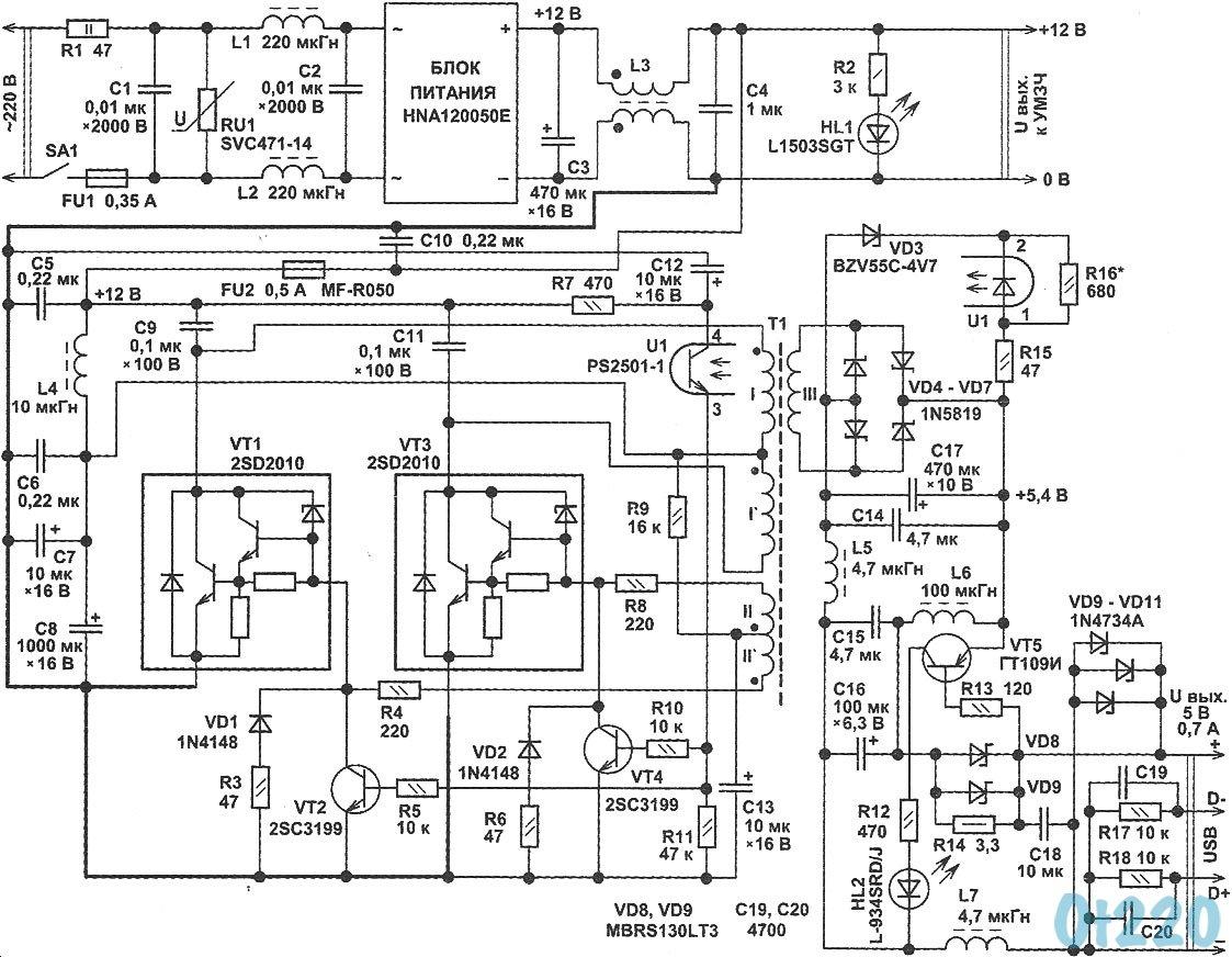 Принципиальная схема axp209