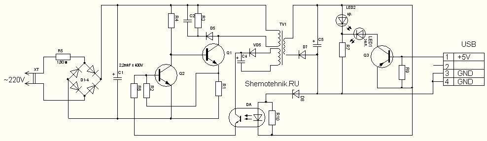 Ремонт зарядника mp3 плеера