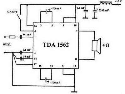 Усилитель для сабвуфера на TDA